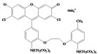 钙离子亚博体育官方在线探针Fluo-3