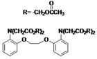 钙离子螯合剂-BAPTA