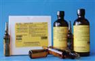 多聚甲醛溶液(Paraformaldehyde Solution)