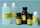 抗亚博体育官方在线衰退封片剂Citifluor™